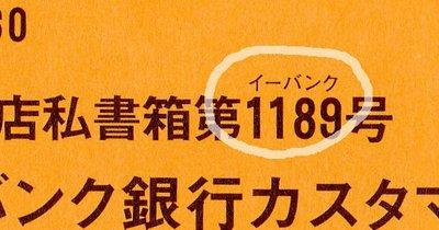 1189.jpg