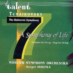 tchaikovsky_symphony7.jpg
