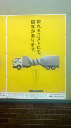 truckposter.jpg